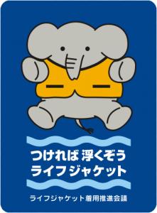 ukuzou青
