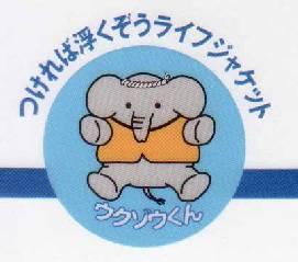 浮くゾウ3